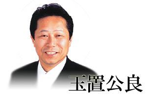 f_tamaki.jpg