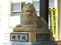 雑賀衆の精神が残る 島根県松江...