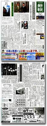 koukoku_p.jpg