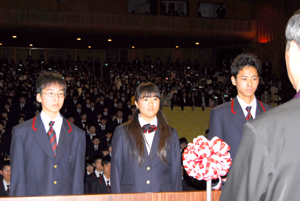 智辯学園和歌山高等学校