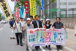 核兵器廃絶を訴える国民平和大行進