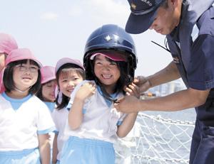 巡視船 「きい」 などで環境教室