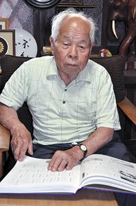 昭和20年7月7日に和歌山―大阪がつながったとされるトンネル