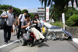 ALS(筋萎縮性側索硬化症)訴訟