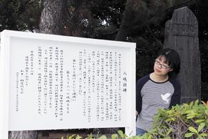 和歌山中学校ボート部8人遭難事故歌碑