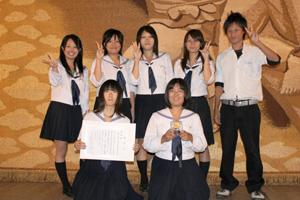 和歌山商業高等学校制服画像