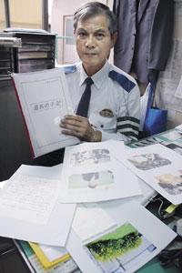 小島さんの母親と何度も手紙でやりとりした谷本さん