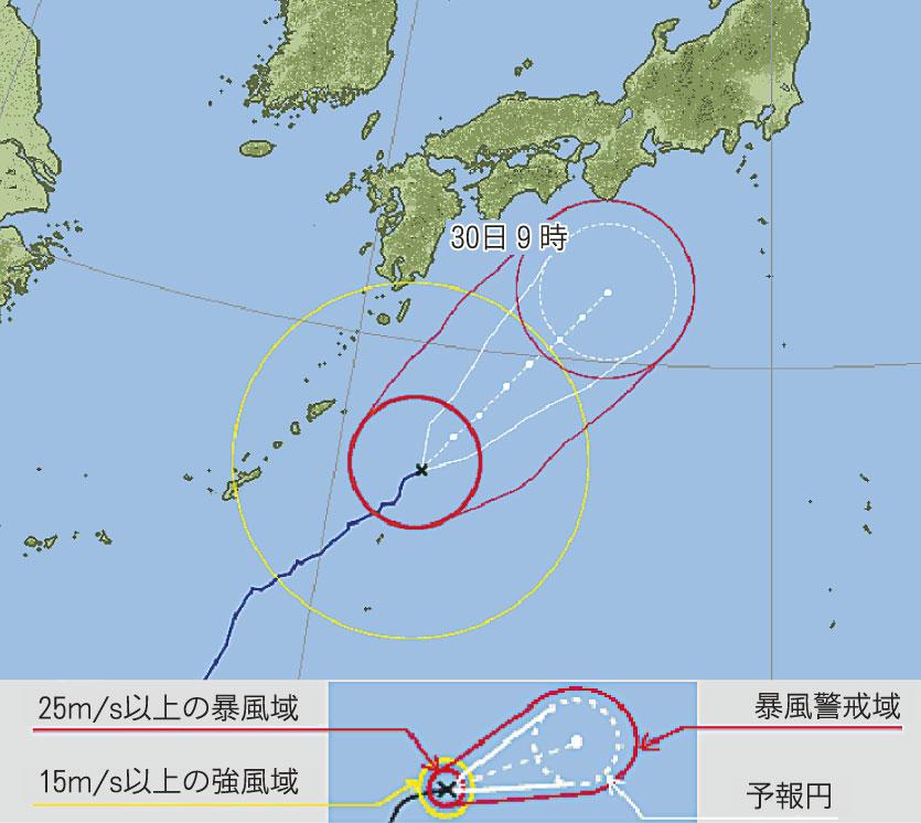 台風14号(中心気圧960ヘクトパスカル、 中心付近の最大風速35㍍)