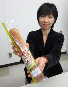 南高梅を使った「ナイススティック」 - 県と山崎製パンがコラボ