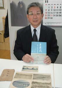 解説本を手に12代宗家の那須さん - 日本泳法の岩倉流が300年機に初の解説本