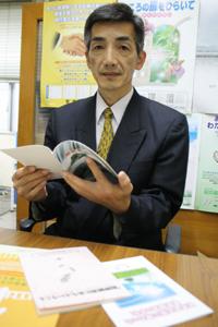 犯罪被害者の手記を持つ川﨑さん