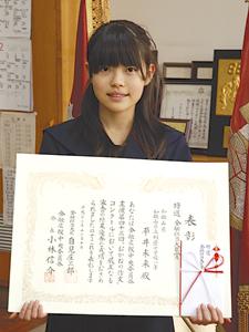 「こんな大きな賞初めてで、すごくうれしい」と喜ぶ平井さん