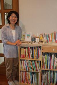 「大人に絵本の魅力を」上田さん自宅でカフェ