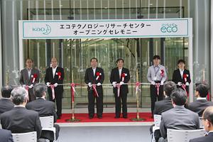 エコテクノロジーリサーチセンター