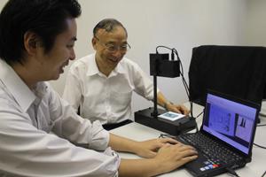 3次元計測装置を開発 和大とモアレ研究所