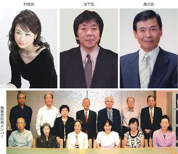平成23年度和歌山市文化表彰 (第30回)