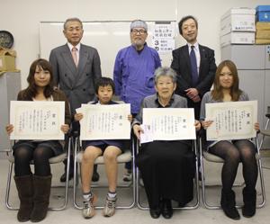 和歌山弁俳句・川柳大会 和歌山新報社