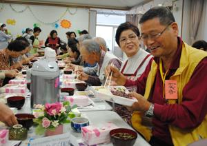 四箇郷地区社会福祉協議会