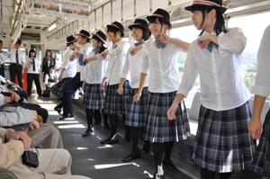 第3回世界民族祭in真国