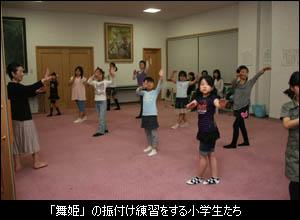 waka_sp_rensyu.jpg