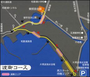 wakamatsuri_map_s.jpg