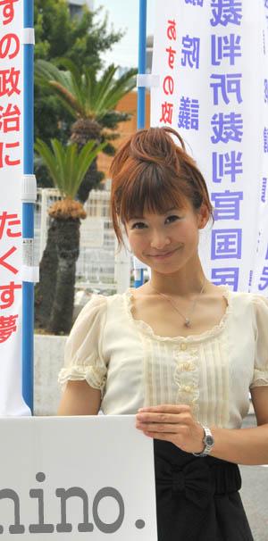 touhyo_p1.jpg