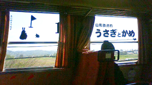 山形鉄道「フワラー長井線」