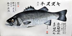 mamitaku.hirasuzuki.jpg