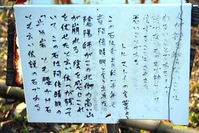 seimeiishi04.jpg