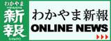 shimpo_banner.jpg
