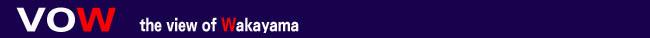 vow_logo_w.jpg