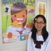 「歯・口の健康に関する図画・ポスター、 健康啓発標語コンクール」