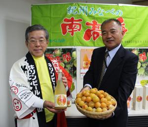 和歌山の完熟梅100% 「キリン 梅まっこい」