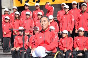 第11回全国障害者スポーツ大会
