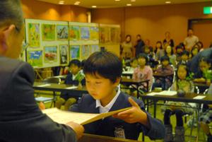 第23回 「MOA美術館 海南・海草児童作品展」