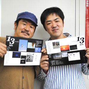 写真展「13ten」を開く川さん㊧と照井さん