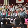 和歌山市立砂山小学校創立90周年記念行事
