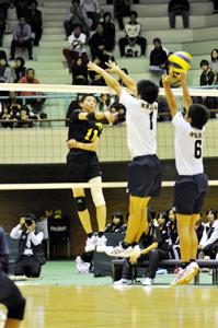 第64回全日本バレーボール高校選手権大会