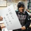 一茶まつり全国小中学生俳句大会