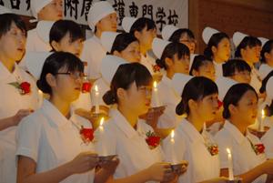 国保野上厚生総合病院付属看護専門学校
