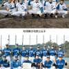 紀の川市社会人野球