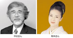 和歌山県文化表彰