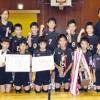 第32回和歌山県小学生バレーボール男女選手権大会