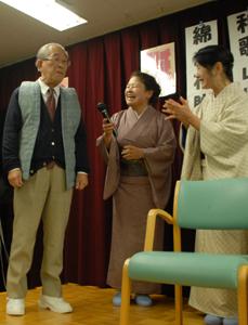 和歌山県和裁協会