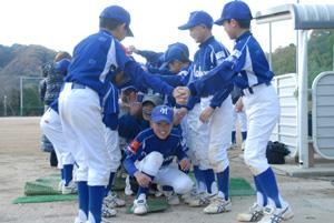 野上少年野球クラブ