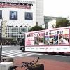 「そろそろ和歌山に行ってみようキャンペーン」 第2弾
