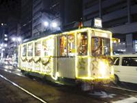 広島電鉄のクリスマス電車(十日市電停付近にて)
