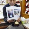 「熊野ほうじ茶ラテ」 「白浜紅茶ラテ」