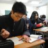 県立向陽中学校・高校