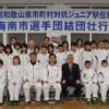 第11回県市町村対抗ジュニア駅伝競走大会